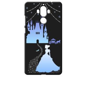 Mate 9 HUAWEI 楽天モバイル ブラック ハードケース シンデレラ(ブルー) キラキラ プリンセス|ss-link