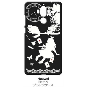 Mate 9 HUAWEI 楽天モバイル ブラック ハードケース Alice in wonderland アリス 猫 トランプ|ss-link