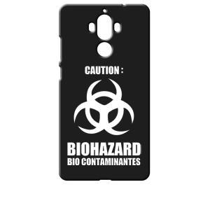 Mate 9 HUAWEI 楽天モバイル ブラック ハードケース バイオハザード BIOHAZARD ロゴ|ss-link