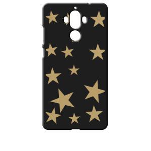 Mate 9 HUAWEI 楽天モバイル ブラック ハードケース 星 スター ベージュ|ss-link
