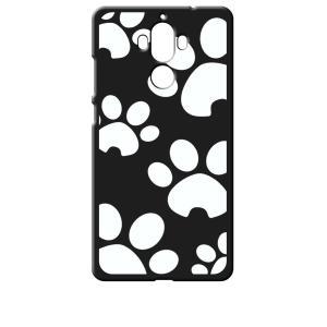 Mate 9 HUAWEI 楽天モバイル ブラック ハードケース 肉球(大) 犬 猫|ss-link