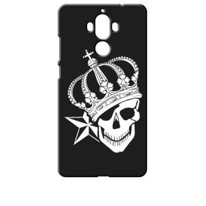 Mate 9 HUAWEI 楽天モバイル ブラック ハードケース スカル クラウン 王冠 ドクロ 骸骨 星 スター|ss-link