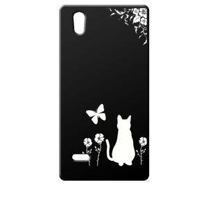 MO-01J MONO docomo ブラック ハードケース 猫 ネコ 花柄 a026 ss-link