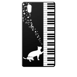 MO-01J MONO docomo ブラック ハードケース ピアノと白猫 ネコ 音符 ミュージック キラキラ ss-link