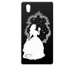 MO-01J MONO docomo ブラック ハードケース 白雪姫 リンゴ キラキラ プリンセス ss-link