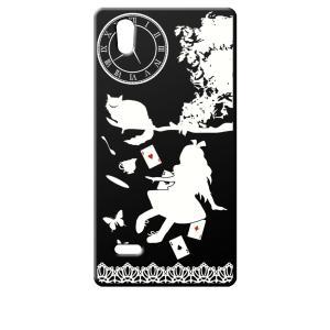 MO-01J MONO docomo ブラック ハードケース Alice in wonderland アリス 猫 トランプ ss-link