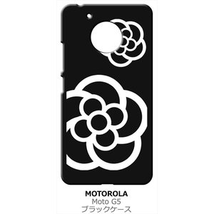 Moto G5 モトローラ ブラック ハードケース カメリア 花柄|ss-link