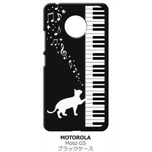 Moto G5 モトローラ ブラック ハードケース ピアノと白猫 ネコ 音符 ミュージック キラキラ|ss-link