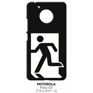 Moto G5 モトローラ ブラック ハードケース 非常口|ss-link