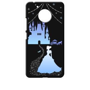 Moto G5 モトローラ ブラック ハードケース シンデレラ(ブルー) キラキラ プリンセス|ss-link