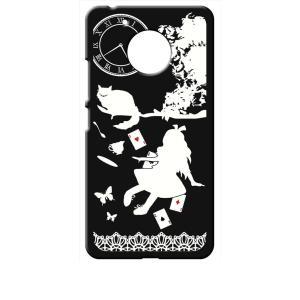 Moto G5 モトローラ ブラック ハードケース Alice in wonderland アリス 猫 トランプ|ss-link