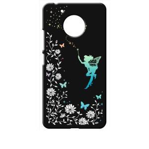 Moto G5 モトローラ ブラック ハードケース フェアリー キラキラ 妖精 花柄 蝶|ss-link