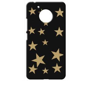 Moto G5 モトローラ ブラック ハードケース 星 スター ベージュ|ss-link