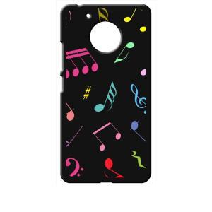 Moto G5 モトローラ ブラック ハードケース 音符 ト音記号 カラフル|ss-link