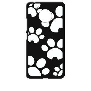 Moto G5 モトローラ ブラック ハードケース 肉球(大) 犬 猫|ss-link