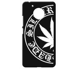 Moto G5 モトローラ ブラック ハードケース マリファナ ロゴ|ss-link