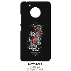 Moto G5 モトローラ ブラック ハードケース ip1036 和風 和柄 鯉 ロゴ|ss-link