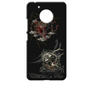 Moto G5 モトローラ ブラック ハードケース ip1031 和風 和柄 風神 雷神 トライバル|ss-link
