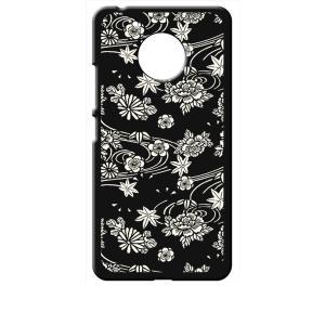 Moto G5 モトローラ ブラック ハードケース ip1034 和風 和柄 花柄 もみじ 菊 牡丹 花柄|ss-link