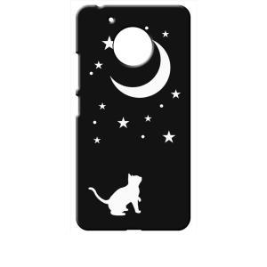 Moto G5 モトローラ ブラック ハードケース 猫 ネコ 月 星 夜空|ss-link