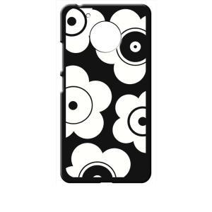Moto G5 モトローラ ブラック ハードケース t026 花柄 マリメッコ風 レトロ フラワー|ss-link