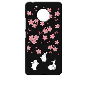 Moto G5 モトローラ ブラック ハードケース t092 うさぎ ウサギ 和風 和柄 桜|ss-link