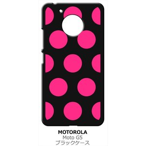 Moto G5 モトローラ ブラック ハードケース 大 ドット柄 水玉 ピンク|ss-link