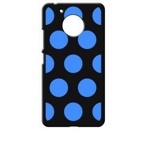 Moto G5 モトローラ ブラック ハードケース 大 ドット柄 水玉 ブルー|ss-link