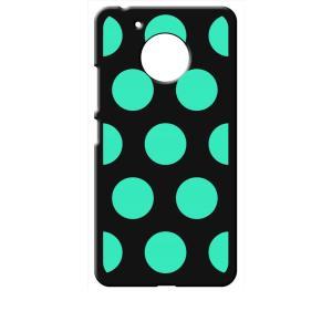 Moto G5 モトローラ ブラック ハードケース 大 ドット柄 水玉 ミントグリーン|ss-link