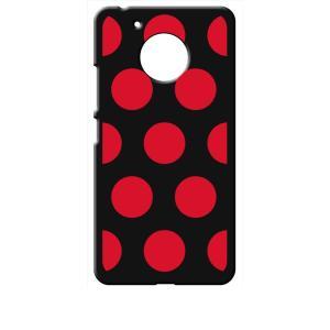 Moto G5 モトローラ ブラック ハードケース 大 ドット柄 水玉 レッド|ss-link