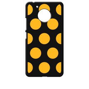 Moto G5 モトローラ ブラック ハードケース 大 ドット柄 水玉 イエロー|ss-link