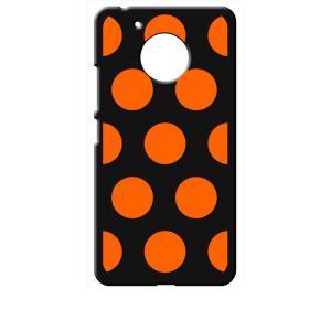 Moto G5 モトローラ ブラック ハードケース 大 ドット柄 水玉 オレンジ|ss-link