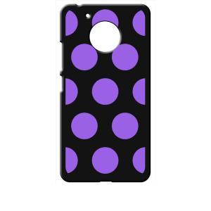 Moto G5 モトローラ ブラック ハードケース 大 ドット柄 水玉 パープル|ss-link