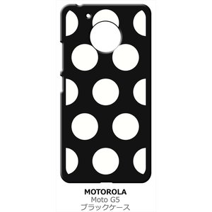 Moto G5 モトローラ ブラック ハードケース 大 ドット柄 水玉 ホワイト|ss-link