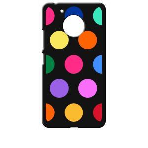 Moto G5 モトローラ ブラック ハードケース 大 ドット柄 水玉 マルチカラー|ss-link