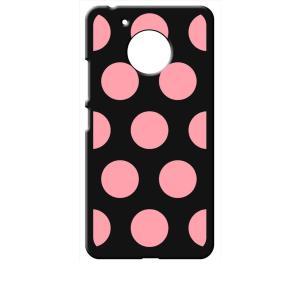 Moto G5 モトローラ ブラック ハードケース 大 ドット柄 水玉 ベビーピンク|ss-link