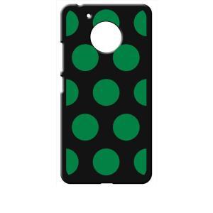 Moto G5 モトローラ ブラック ハードケース 大 ドット柄 水玉 ダークグリーン|ss-link