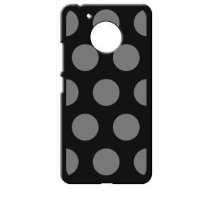 Moto G5 モトローラ ブラック ハードケース 大 ドット柄 水玉 グレー|ss-link