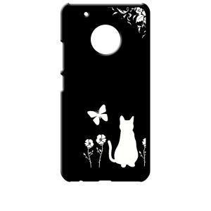 Moto G5 Plus モトローラ ブラック ハードケース 猫 ネコ 花柄 a026|ss-link