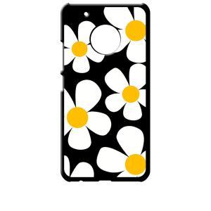 Moto G5 Plus モトローラ ブラック ハードケース デイジー 花柄 レトロ フラワー|ss-link