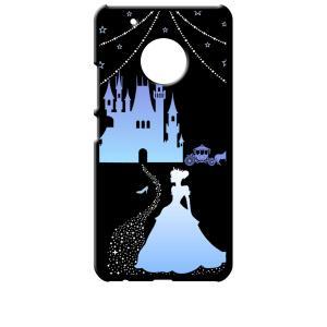 Moto G5 Plus モトローラ ブラック ハードケース シンデレラ(ブルー) キラキラ プリンセス|ss-link