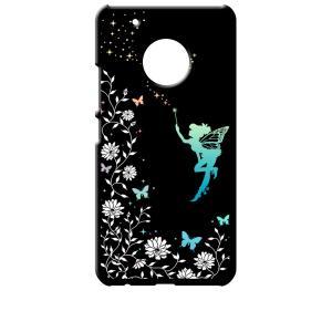 Moto G5 Plus モトローラ ブラック ハードケース フェアリー キラキラ 妖精 花柄 蝶|ss-link