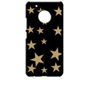 Moto G5 Plus モトローラ ブラック ハードケース 星 スター ベージュ|ss-link