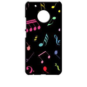 Moto G5 Plus モトローラ ブラック ハードケース 音符 ト音記号 カラフル|ss-link