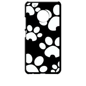 Moto G5 Plus モトローラ ブラック ハードケース 肉球(大) 犬 猫|ss-link