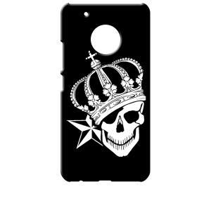 Moto G5 Plus モトローラ ブラック ハードケース スカル クラウン 王冠 ドクロ 骸骨 星 スター|ss-link