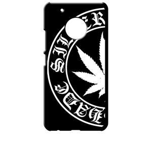 Moto G5 Plus モトローラ ブラック ハードケース マリファナ ロゴ|ss-link