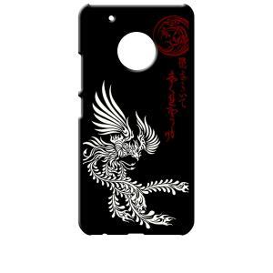 Moto G5 Plus モトローラ ブラック ハードケース ip1040 和風 和柄 鳳凰 鳥 トライバル|ss-link