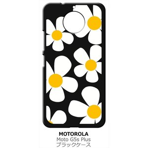 Moto G5s Plus Motorola モトローラ ブラック ハードケース デイジー 花柄 レトロ フラワー|ss-link