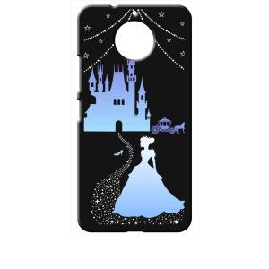 Moto G5s Plus Motorola モトローラ ブラック ハードケース シンデレラ(ブルー) キラキラ プリンセス|ss-link
